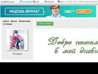 Сайт: Yuliadar