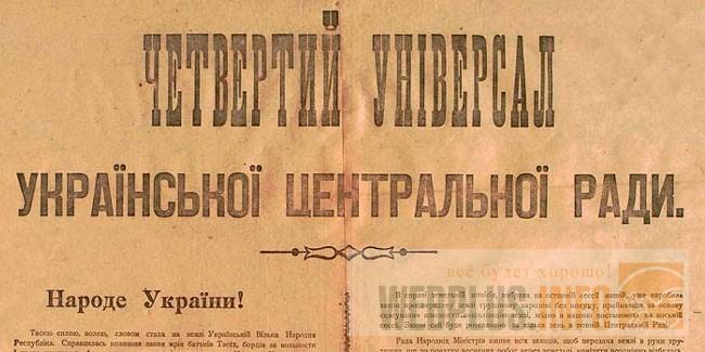 Отдых на выходные дни в ленинградской