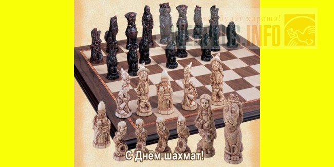 Пожелания к подарку шахматы 58