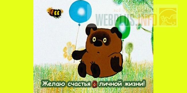 Мальчику днем, картинки поздравляю с днем рождения желаю счастья в личной жизни