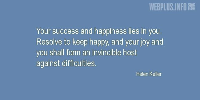 Quotes and pictures for New Year's Day. «Helen Keller» quotation with photo.