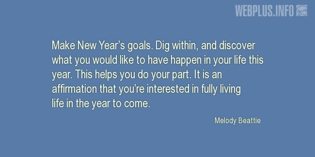 Quotes and pictures for New Year's Day. «Melody Beattie» quotation with photo.