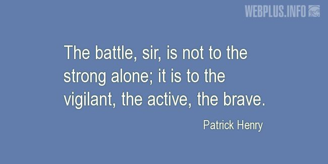 Quotes and pictures for Veterans Day. «About battle» quotation with photo.