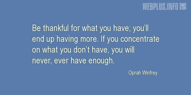 Quotes and pictures for Thanksgiving Day. «Be thankful for what you have» quotation with photo.