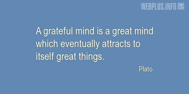 Quotes and pictures for Thanksgiving Day. «A grateful mind» quotation with photo.