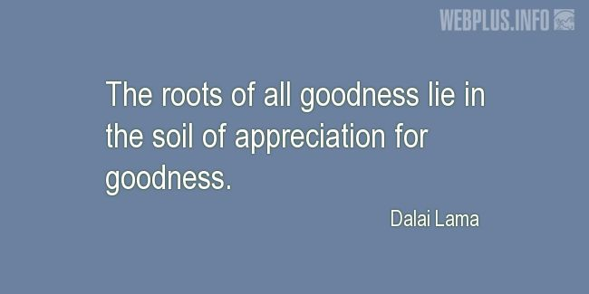 Quotes and pictures for Thanksgiving Day. «The roots of all goodness» quotation with photo.