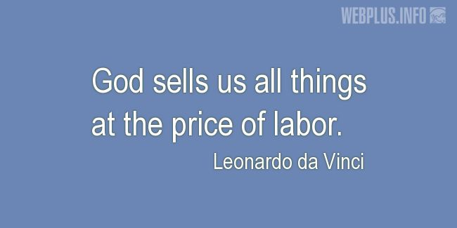 Quotes and pictures for Labor Day. «Things price» quotation with photo.