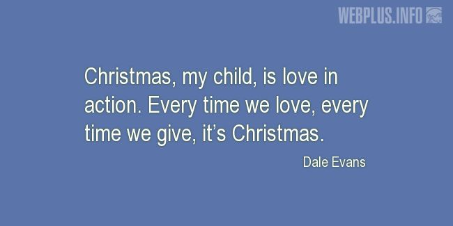 Quotes and pictures for Christmas. «Love in action» quotation with photo.