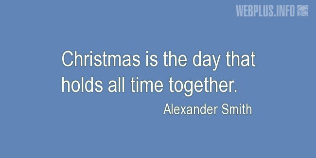 Quotes and pictures for Christmas. «The day» quotation with photo.