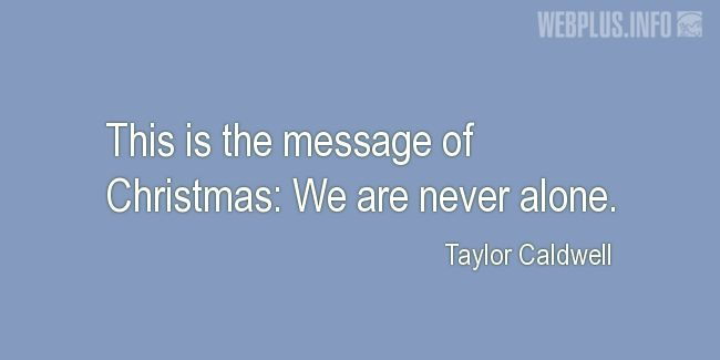 Quotes and pictures for Christmas. «Christmas message» quotation with photo.