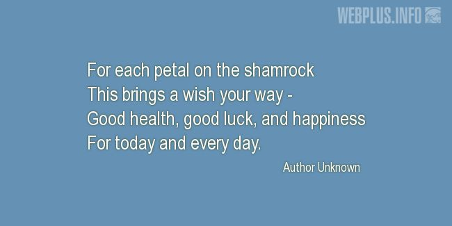 Quotes and pictures for St.Patrick's Day quotations. «Shamrock petals» quotation with photo.
