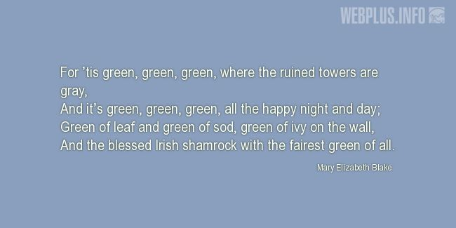 Quotes and pictures for St.Patrick's Day quotations. «Green» quotation with photo.