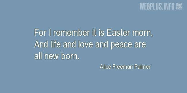 Quotes and pictures for Easter Quotes, Sayings, Verses, Poems. «All new born» quotation with photo.