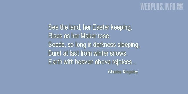 Quotes and pictures for Easter Quotes, Sayings, Verses, Poems. «See the land» quotation with photo.