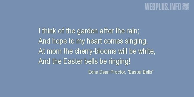 Quotes and pictures for Easter Quotes, Sayings, Verses, Poems. «Easter bells» quotation with photo.