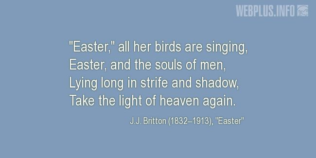 Quotes And Wishes Easter Quotes Sayings Verses Poems Easter