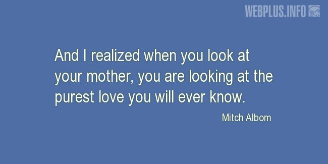 Quotes and pictures for Mother's love. «The purest love» quotation with photo.