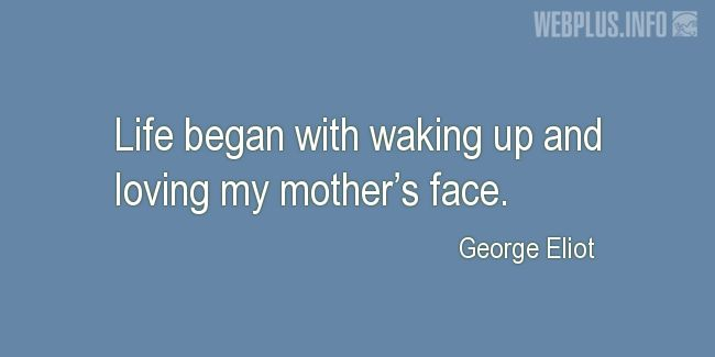 Quotes and pictures for Gratitude to mothers. «My mother's face» quotation with photo.