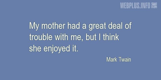 Quotes and pictures for Gratitude to mothers. «I think she enjoyed it» quotation with photo.