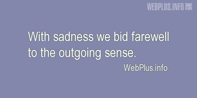 Quotes and pictures for About sadness. «Outgoing sens» quotation with photo.