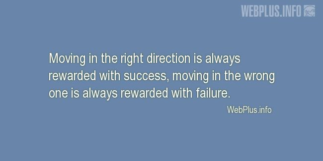 Quotes and pictures for Work. «Moving in the right direction» quotation with photo.