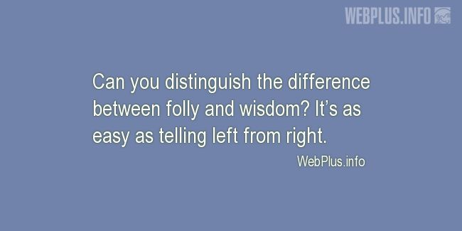 Quotes and pictures for Foolishness, folly, silliness, stupidity. «Difference between folly and wisdom» quotation with photo.