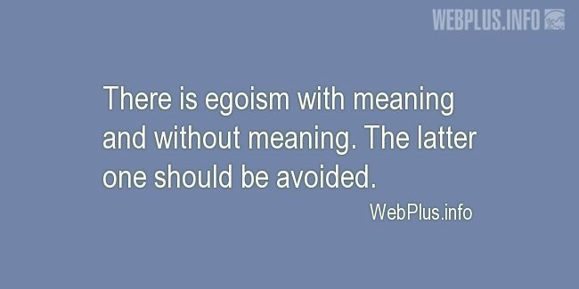 Quotes and pictures for About ego. «Egoism» quotation with photo.