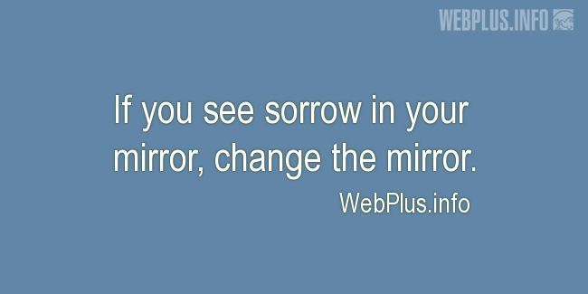 Quotes and pictures for Feeling sorrow. «Change the mirror» quotation with photo.