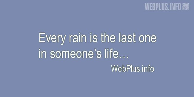 Quotes and pictures for Feeling sorrow. «Every rain» quotation with photo.