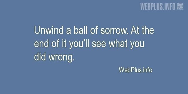 Quotes and pictures for Feeling sorrow. «A ball of sorrow» quotation with photo.