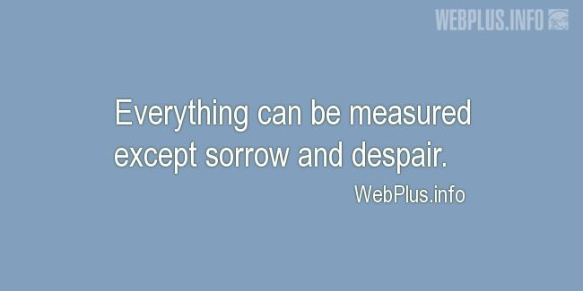 Quotes and pictures for Feeling sorrow. «Sorrow and despair» quotation with photo.