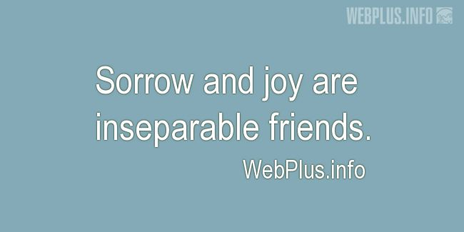 Quotes and pictures for Sorrow and joy. «Inseparable friends» quotation with photo.