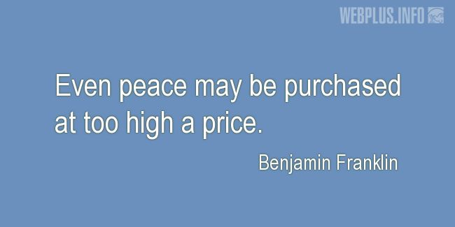 Quotes and pictures for Peace. «Too high a price» quotation with photo.
