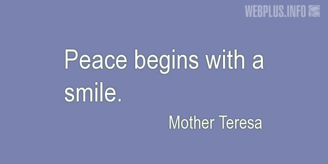 Quotes and pictures for Inner peace. «With a smile» quotation with photo.