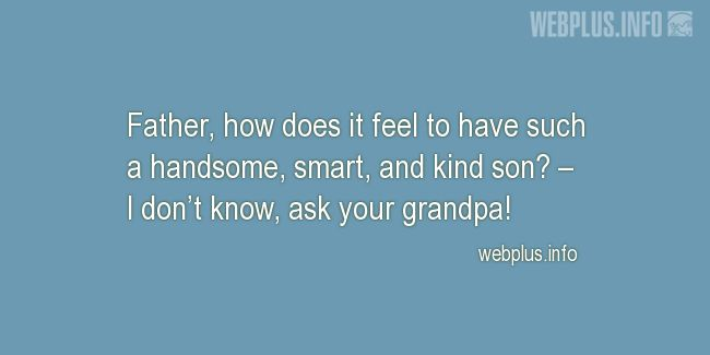 Quotes and pictures for Father. «Ask your grandpa» quotation with photo.