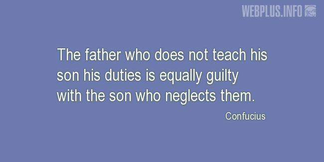 Quotes and pictures for Fathers and sons. «Equally guilty» quotation with photo.