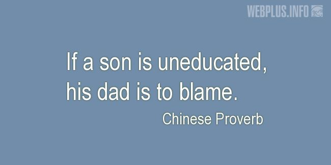Quotes and pictures for Fathers and sons. «Dad is to blame» quotation with photo.