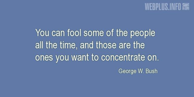 Quotes and pictures for April Fools' Day. «The ones you want to concentrate on» quotation with photo.