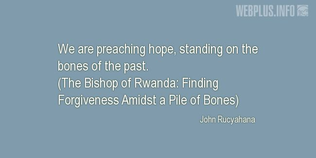 Quotes and pictures for Genocide in Rwanda. «Preaching hope» quotation with photo.