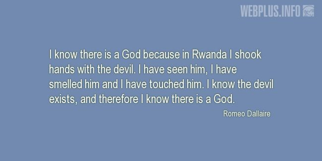 Quotes and pictures for Genocide in Rwanda. «I know» quotation with photo.