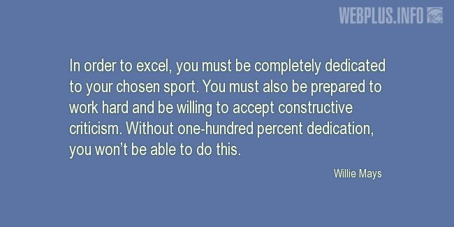 Quotes and pictures for About sport. «Completely dedicated» quotation with photo.