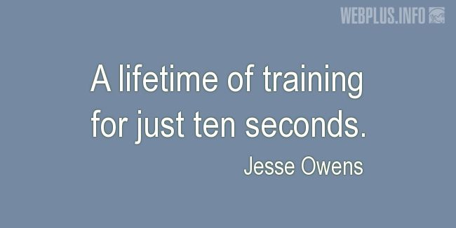 Quotes and pictures for Training. «For just ten seconds» quotation with photo.