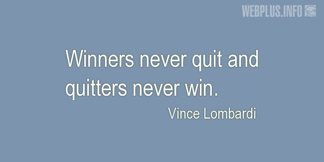Quotes and pictures for Winning. «Winners never quit» quotation with photo.