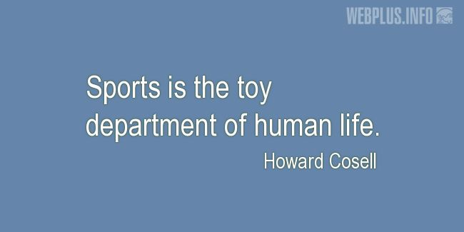 Quotes and pictures for Sports. «Toy department» quotation with photo.