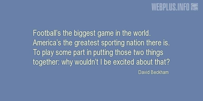 Quotes and pictures for Football. «The biggest game» quotation with photo.