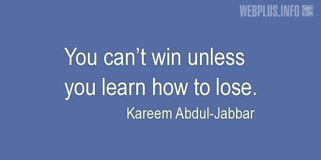 Quotes and pictures for Losing. «Unless you learn how to lose» quotation with photo.