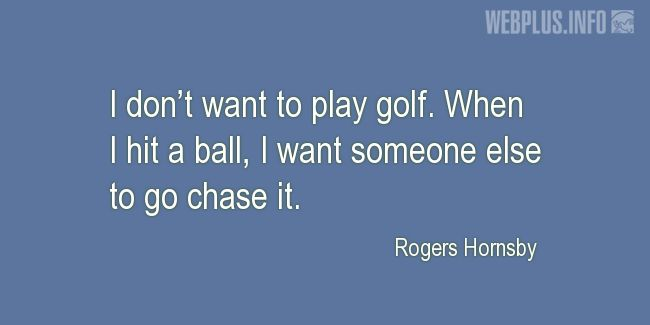 Quotes and pictures for Golf. «I don't want to play golf» quotation with photo.