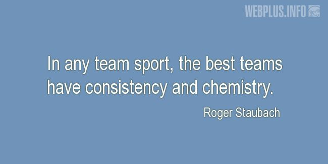 Quotes and pictures for Team. «The best teams» quotation with photo.