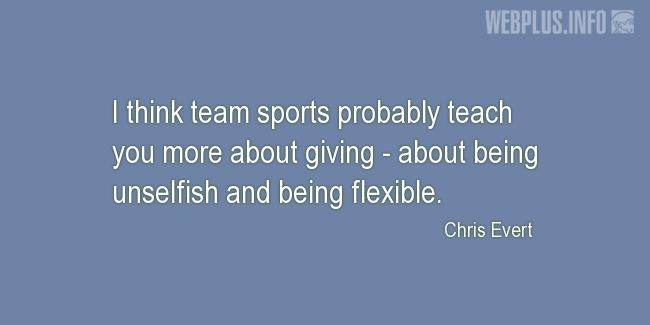 Quotes and pictures for Team. «More about giving» quotation with photo.