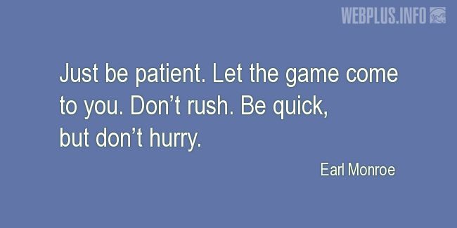 Quotes and pictures for Game. «Just be patient» quotation with photo.